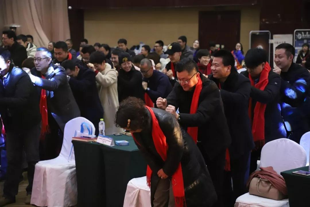 蓝博·顺利办第二届烟台市中小微企业财税峰会热身小游戏
